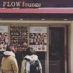 FLOW LOUNGE POSTER